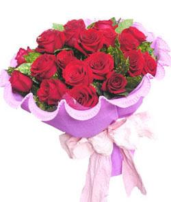 12 adet kırmızı gülden görsel buket  Yozgat çiçekçi mağazası