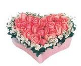 kalp içerisinde 9 adet pembe gül  Yozgat çiçek satışı