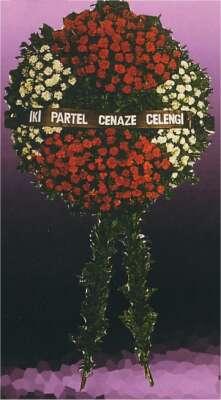Yozgat çiçek gönderme sitemiz güvenlidir  cenaze çelengi - cenazeye çiçek  Yozgat çiçek satışı