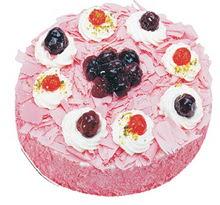 Sahane Tat yas pasta frambogazli yas pasta  Yozgat çiçek gönderme sitemiz güvenlidir