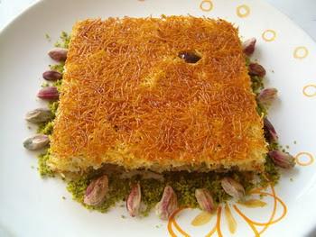 online pastane Essiz lezzette 1 kilo kadayif  Yozgat online çiçek gönderme sipariş