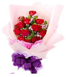 7 gülden kirmizi gül buketi sevenler alsin  Yozgat çiçek gönderme sitemiz güvenlidir