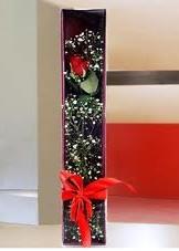 kutu içinde tek kirmizi gül  Yozgat çiçek online çiçek siparişi