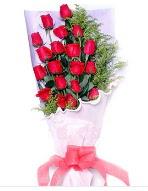 19 adet kırmızı gül buketi  Yozgat uluslararası çiçek gönderme