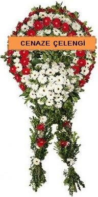 Cenaze çelenk modelleri  Yozgat çiçekçi mağazası